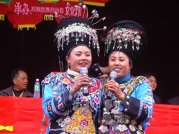 Jpeg 58K Festival in Songtao Miao Autonomous County, Tongren Prefecture, Eastern Guizhou Province, 4 February, 2004.