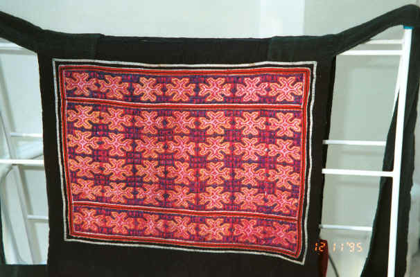 Embroidery from Black Hmong baby carrier collected in Sa pa, Northern Vietnam 9511a18.jpg